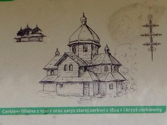 Nieistniejąca cerkiew Objawienia Pańskiego w Beniowej.
